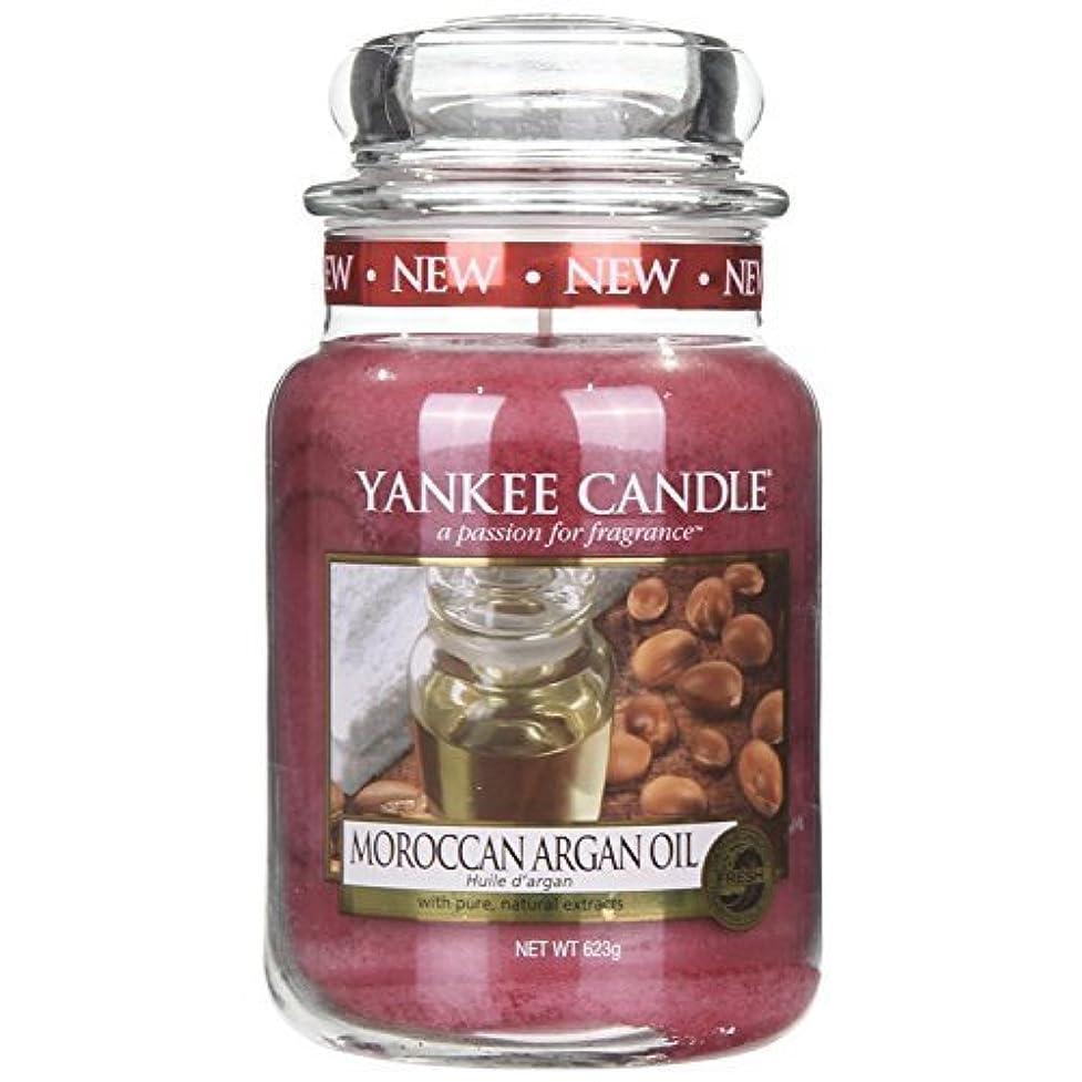 お肉バーストラジエーターYankee Candle MOROCCAN ARGAN OIL 22oz Large Jar Candle - UK Exclusive by Yankee Candle [並行輸入品]