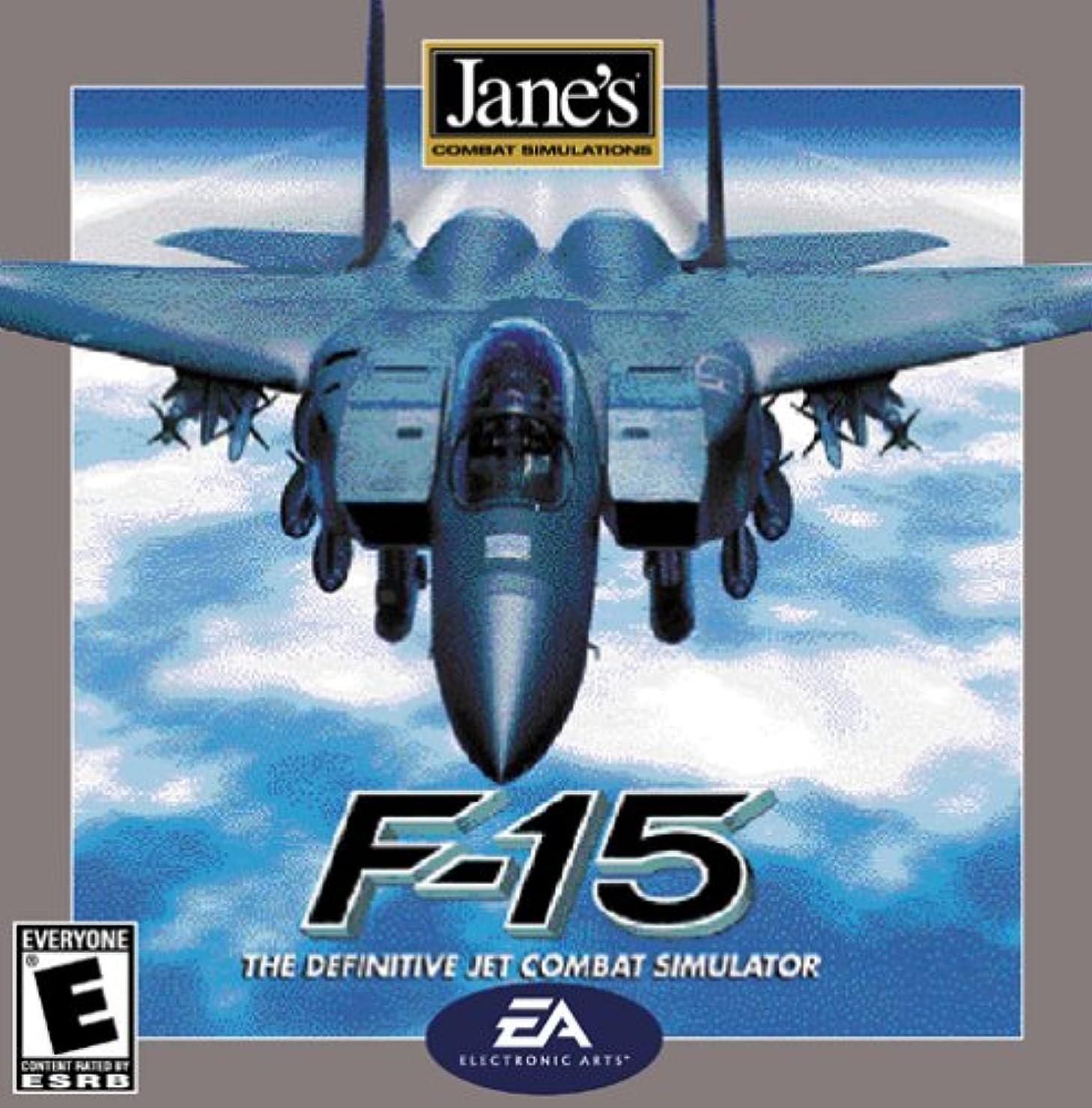 F-15 (Jewel Case) (輸入版)
