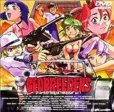 ジオブリーダーズ2 File-XX act.1 [DVD]