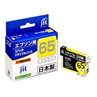 ICY65 イエロー対応ジットリサイクルインクカートリッジ エプソン 日本製 JIT-E65Y