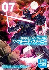 機動戦士ガンダム外伝 ザ・ブルー・ディスティニー(7) (角川コミックス・エース)