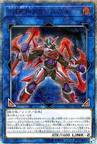 遊戯王カード X・HERO クロスガイ(20th シークレットレア) ダーク・ネオストーム(DANE) | エクストラヒーロー リンク 闇属性 戦士族 20th