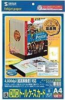 サンワサプライ JP-DVD8 DVDトールケースカード(半光沢・外装用)