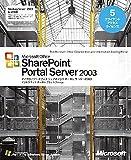 Microsoft Office SharePoint Portal Server 2003 5クライアントアクセスライセンス付