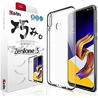 【 Zenfone5 ZE620KL ケース ~薄くて 軽い】 カバー ZE620KL ZS620KL ケース 美しさを魅せる 巧みシリーズ 存在感ゼロ [ 保護フィルム付き ] OVER's 貼り付け3点付き(アルコールパット, ミニクロス, 埃取りシール)
