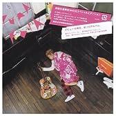 パンクフォーク(初回限定盤)(DVD付)