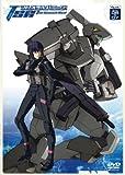 フルメタル・パニック! The Second Raid Act3,Scene06+07 (初回限定版) [DVD]