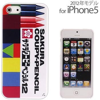 docomo au SoftBank iPhone5 iPhone5S 対応 サクラクレパス ケース カバー ジャケット (クーピーペンシル)