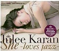 She Loves Jazz