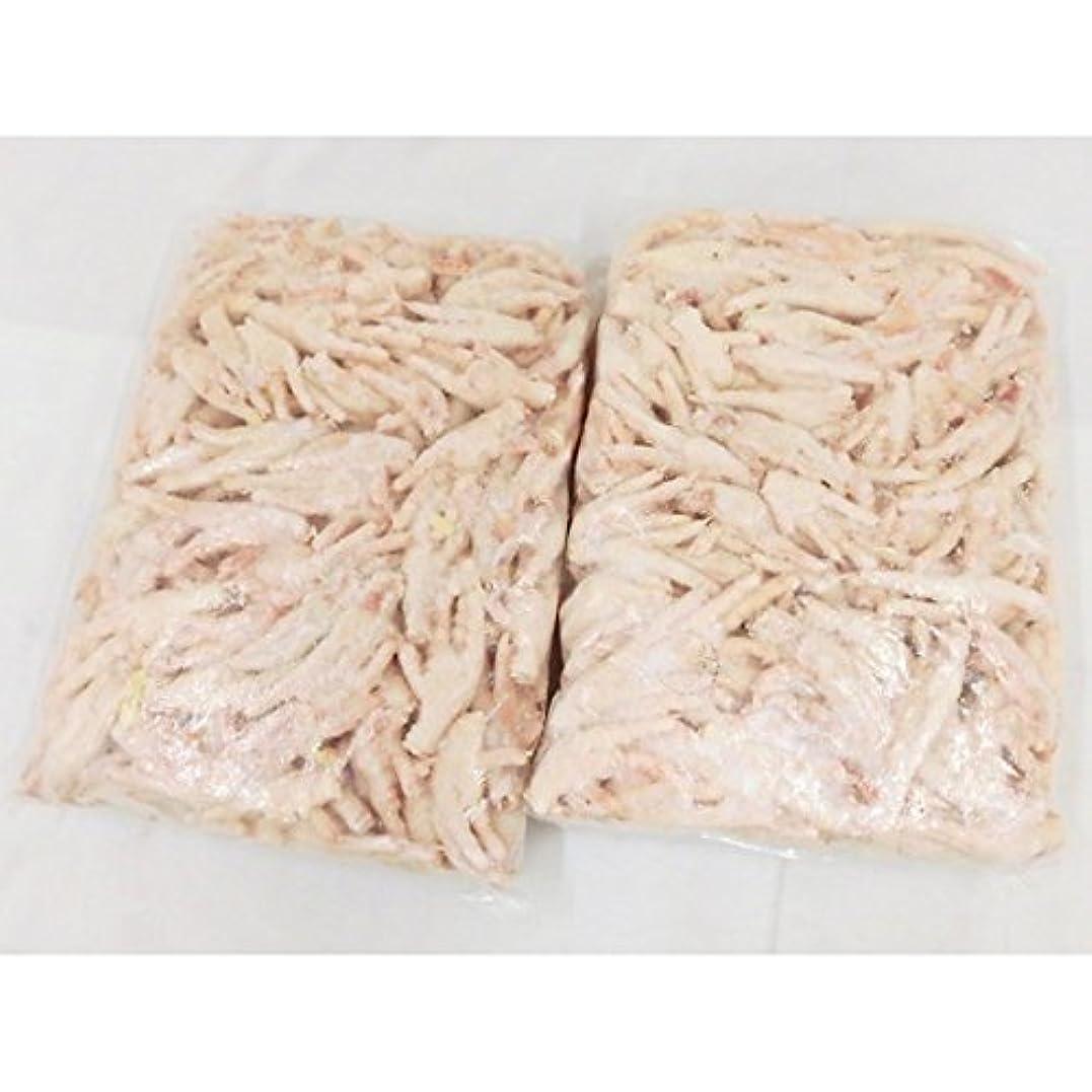 急勾配の乗ってライム国産若鶏  鶏もみじ  約10kg(冷凍便)