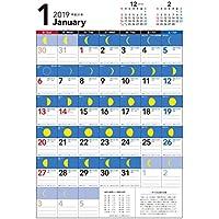 2019年 月の満ち欠けカレンダー B4タテ ([カレンダー])