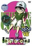 名探偵コナンDVD PART15 vol.5