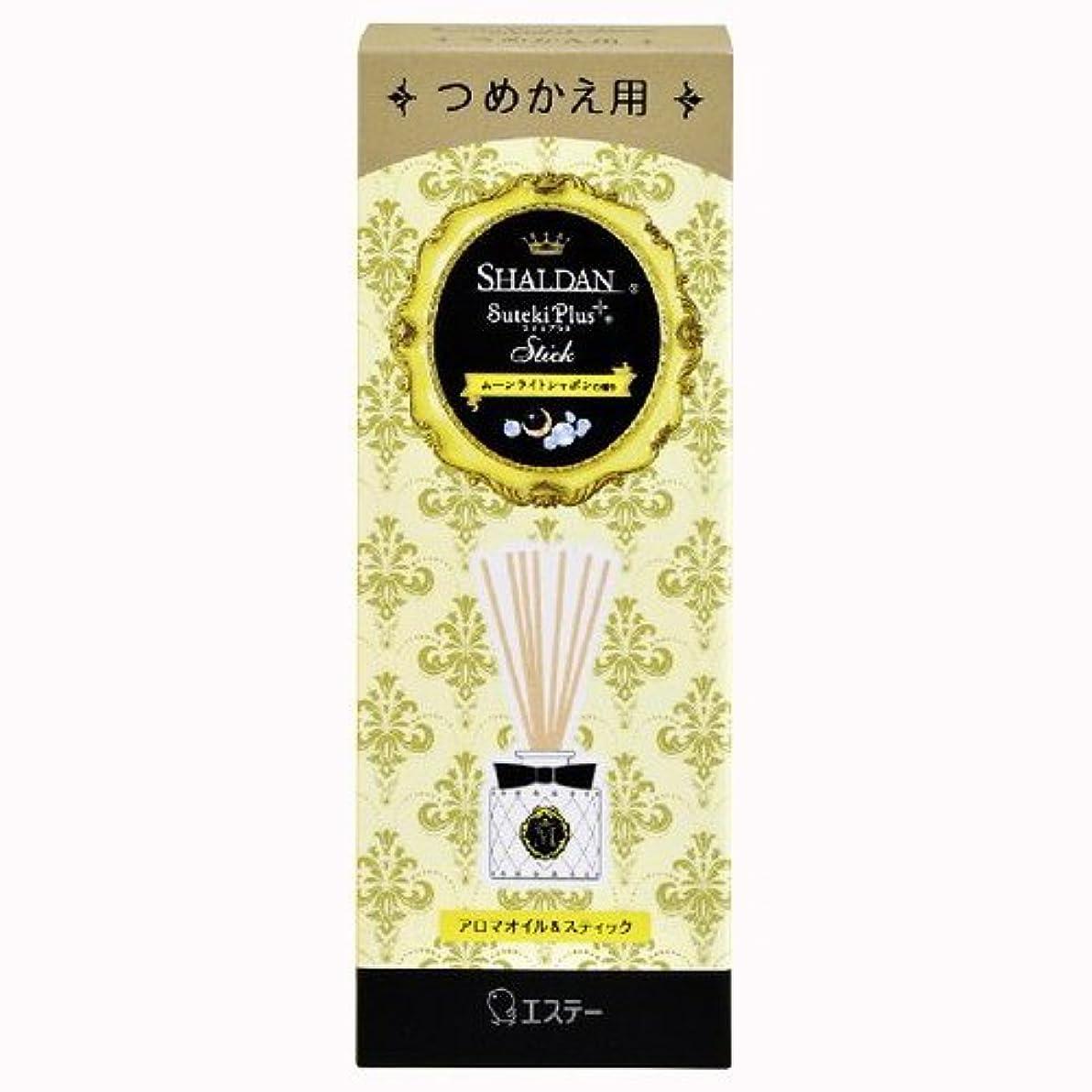 免除するオペレーターパッチSHALDAN(シャルダン) ステキプラス Stick つめかえ ムーンライトシャボンの香り × 5個セット