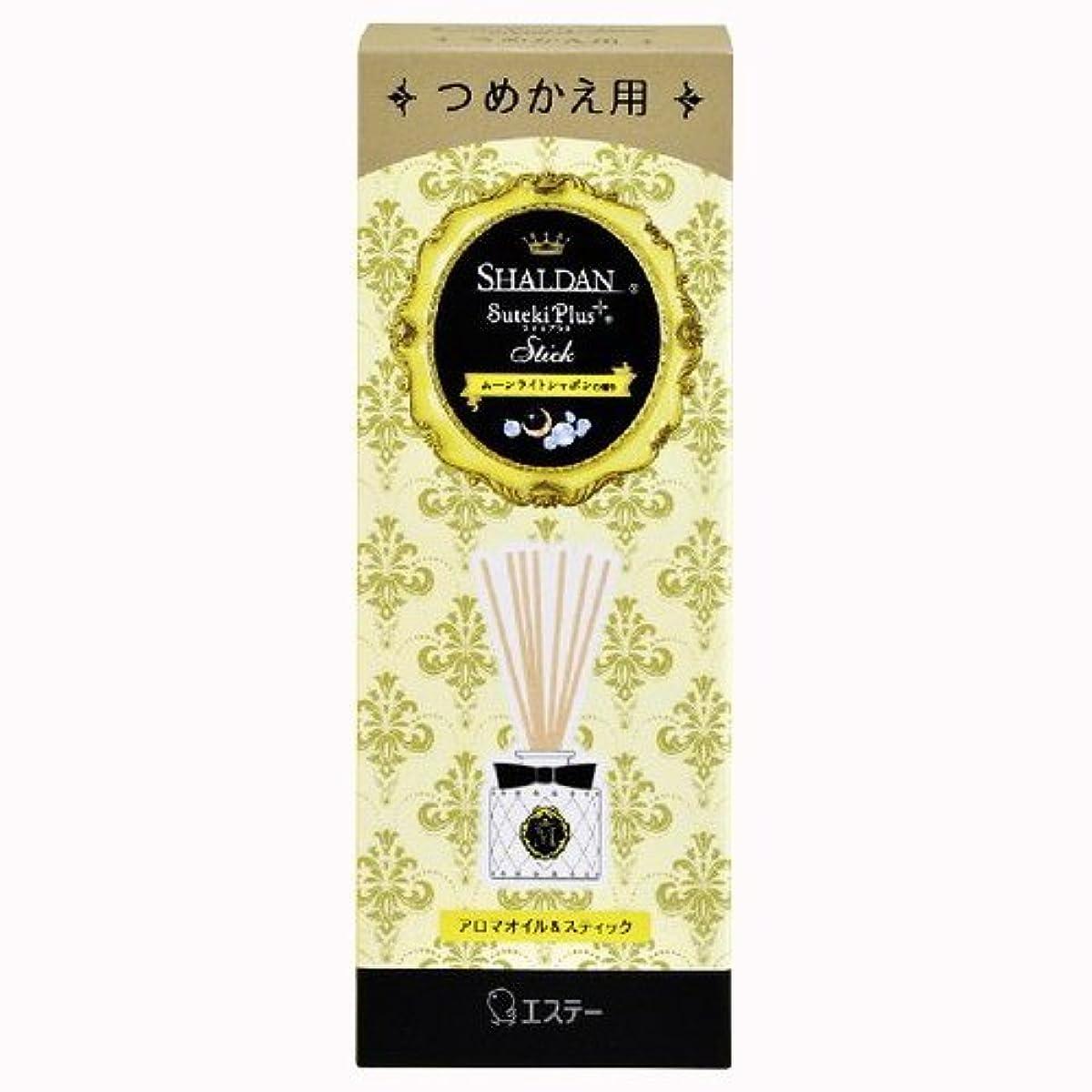 相対サイズ見つけた作業SHALDAN(シャルダン) ステキプラス Stick つめかえ ムーンライトシャボンの香り × 5個セット