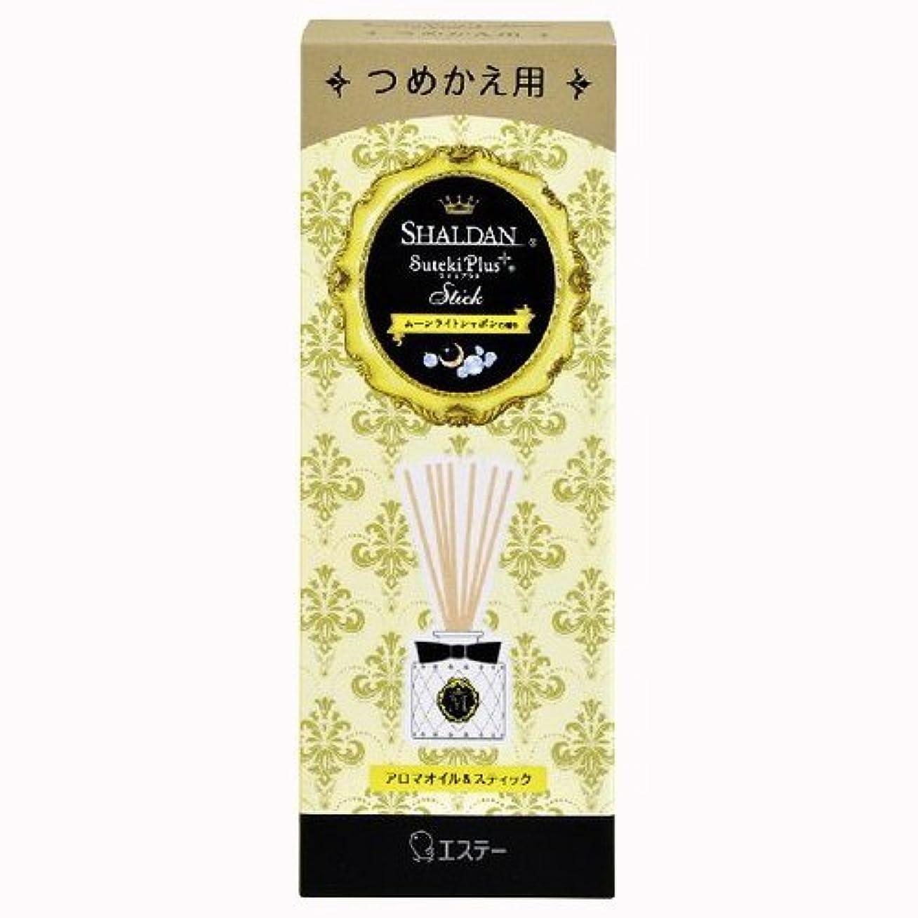 黒板ダルセットストリップSHALDAN(シャルダン) ステキプラス Stick つめかえ ムーンライトシャボンの香り × 3個セット