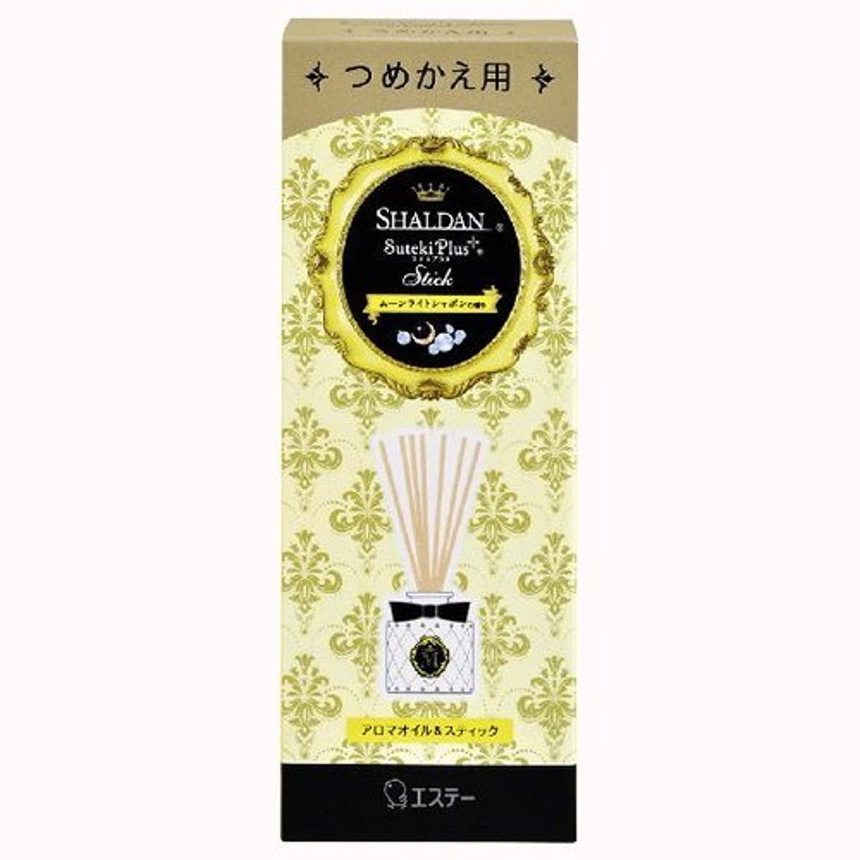 金貸しセンタートロイの木馬SHALDAN(シャルダン) ステキプラス Stick つめかえ ムーンライトシャボンの香り × 10個セット