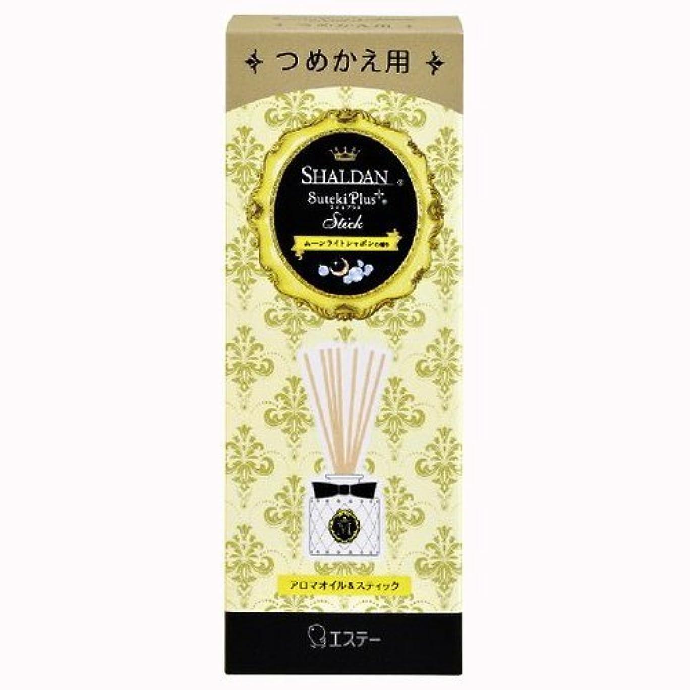 トラップ不健康公爵SHALDAN(シャルダン) ステキプラス Stick つめかえ ムーンライトシャボンの香り × 3個セット