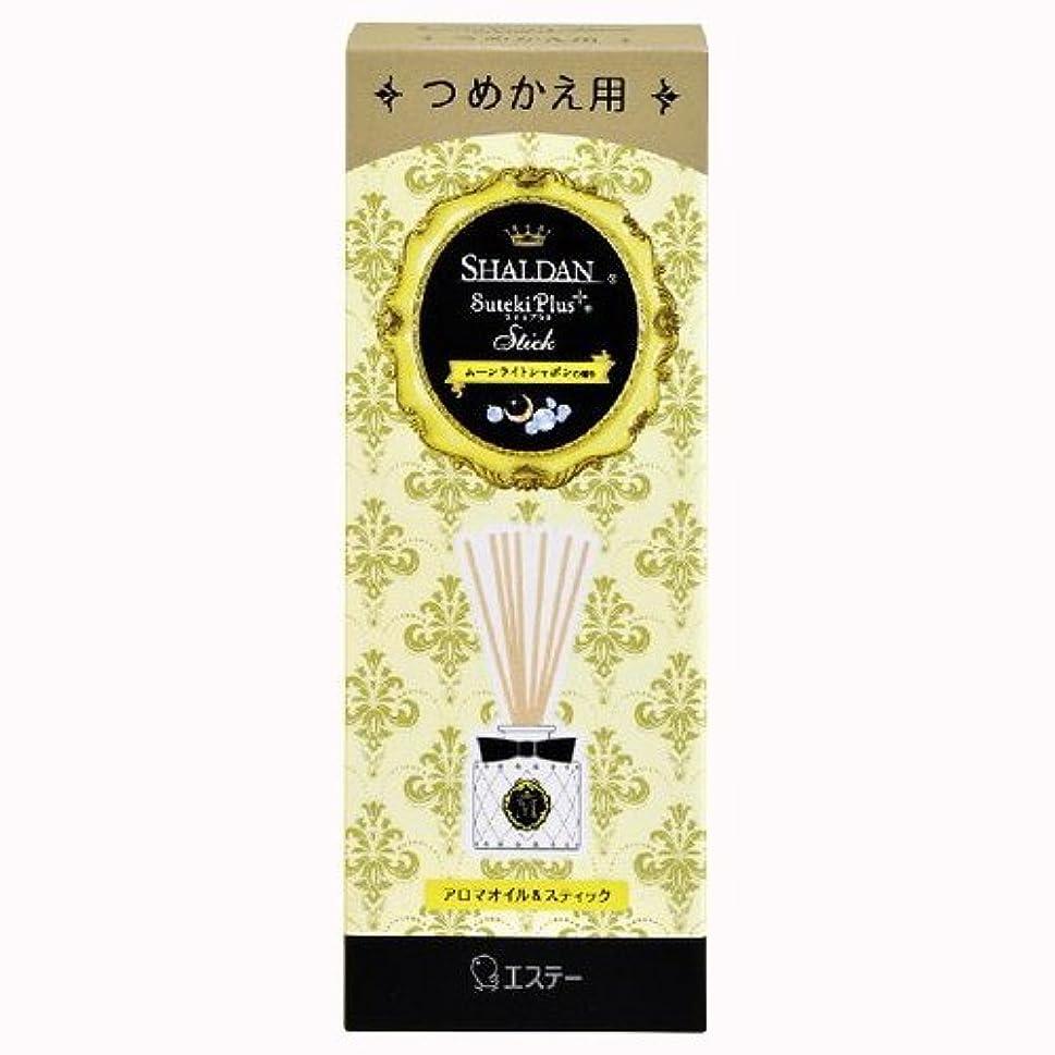 防水軽く認めるSHALDAN(シャルダン) ステキプラス Stick つめかえ ムーンライトシャボンの香り × 5個セット