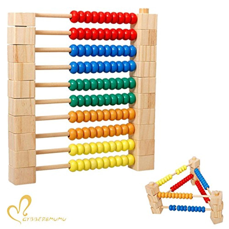 GYBBER&MUMU 百玉 そろばん 知育玩具 児童用 3 4 5歳 算盤積み木 自由に変化 分解できる