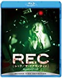 REC/レック:ザ・クアランティン [Blu-ray]