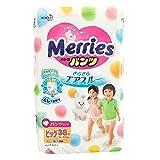 メリーズパンツ ビッグサイズ(12~22㎏) さらさらエアスルー 38枚 Japan