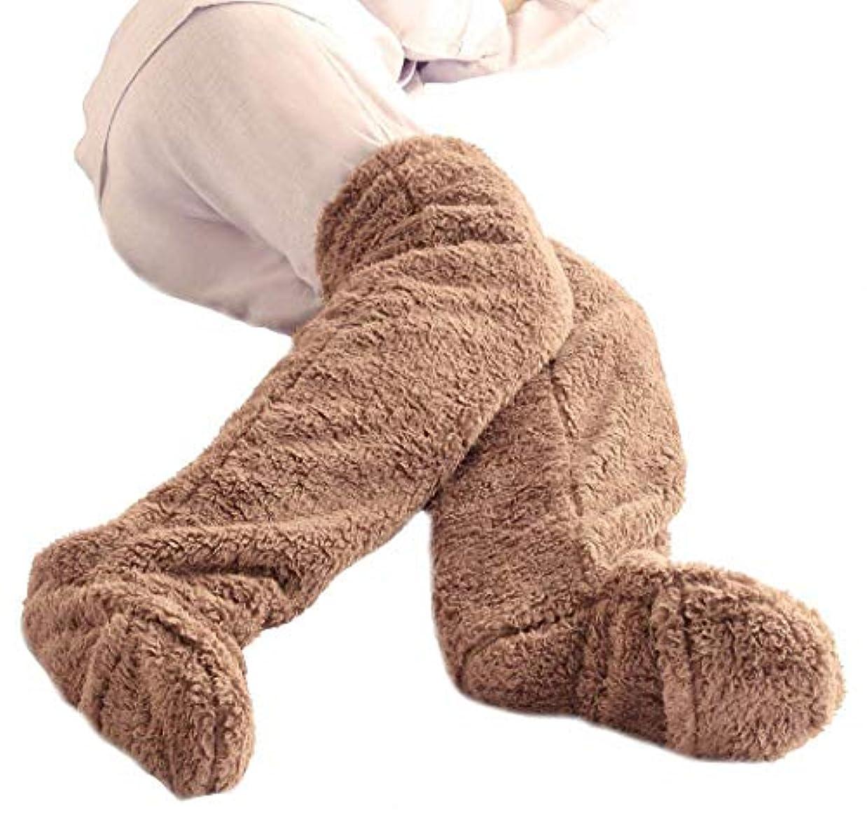 誤解遊具覗くフリース生地 室内履き 足が出せるロングカバー 軽量ヒートソックス 歩ける ロングカバー 極暖 ルームソックスルームシューズ