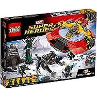 レゴ(LEGO)スーパー?ヒーローズ アスガルド最後の戦い 76084