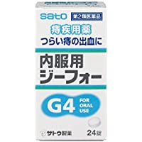 【第2類医薬品】内服用ジーフォー 24錠