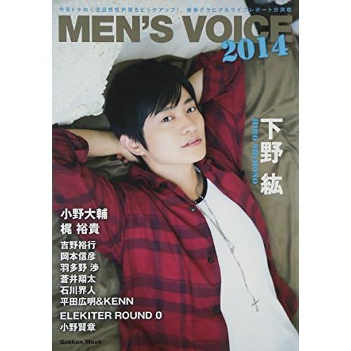 MEN'S VOICE 2014