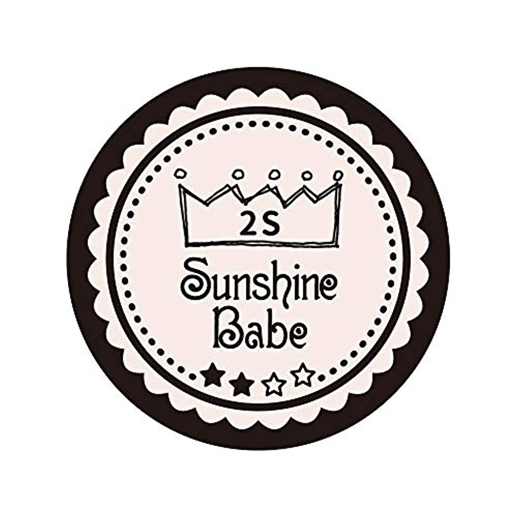 会話欠かせないスリンクSunshine Babe カラージェル 2S オールモーストモーブ 2.7g UV/LED対応