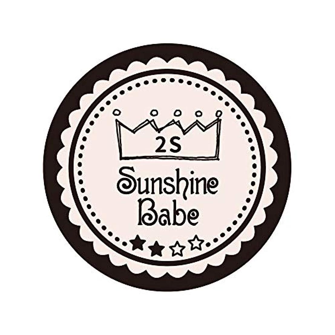 添付崩壊物理学者Sunshine Babe カラージェル 2S オールモーストモーブ 2.7g UV/LED対応