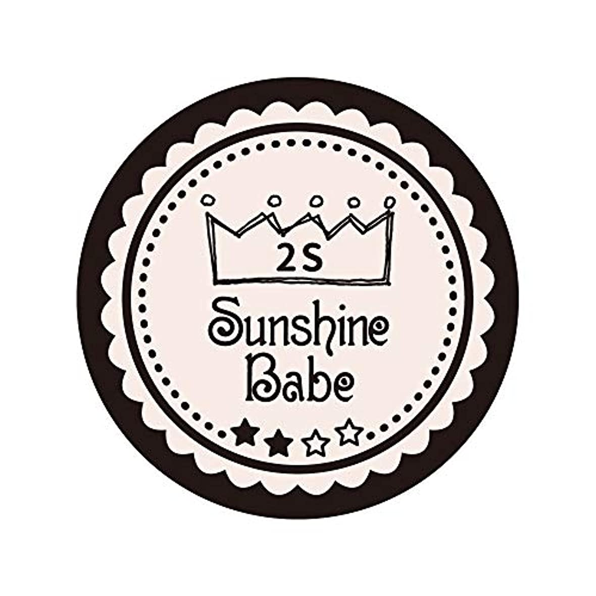 憂鬱な湿原仕えるSunshine Babe カラージェル 2S オールモーストモーブ 2.7g UV/LED対応