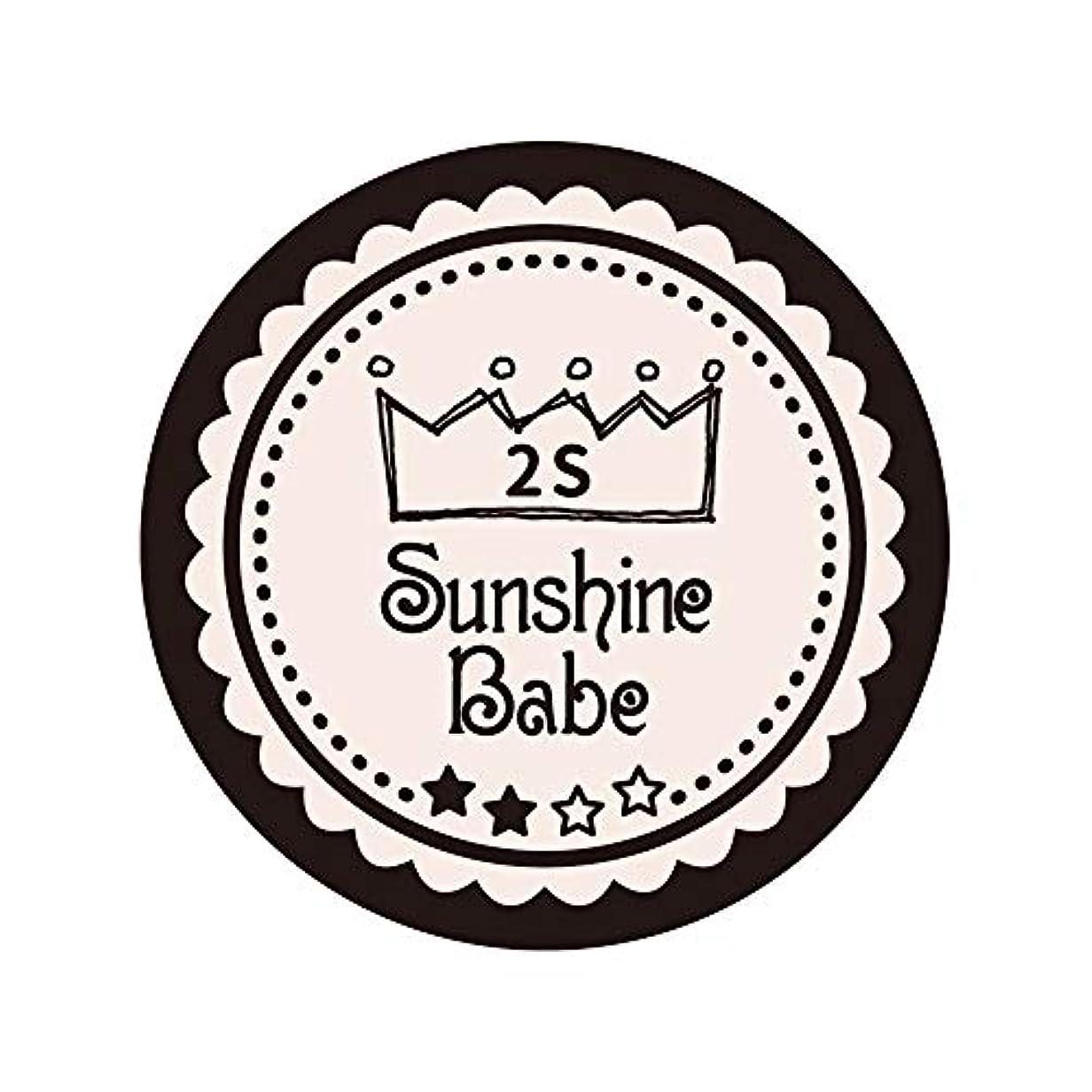最も定数ジョージエリオットSunshine Babe カラージェル 2S オールモーストモーブ 2.7g UV/LED対応