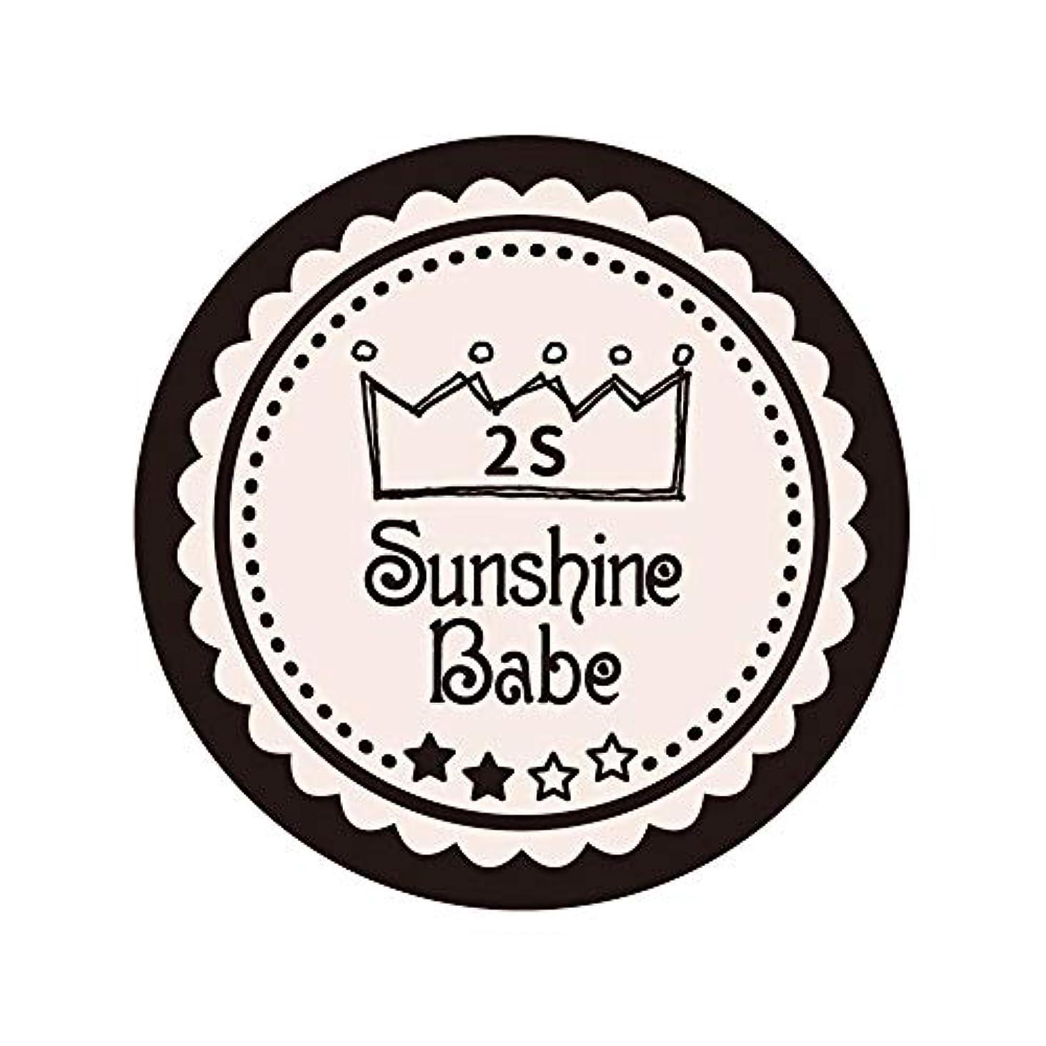 カルシウム綺麗なさせるSunshine Babe カラージェル 2S オールモーストモーブ 2.7g UV/LED対応