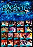 K-POP ドリームコンサート 2008