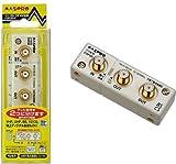 マスプロ電工 屋内用2分配器 全端子電流通過型 CSP2D-P