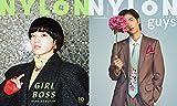 NYLON JAPAN(ナイロン ジャパン) 2018年 10 月号 [雑誌]  (表紙:小松菜奈 / guys表紙:志尊淳)