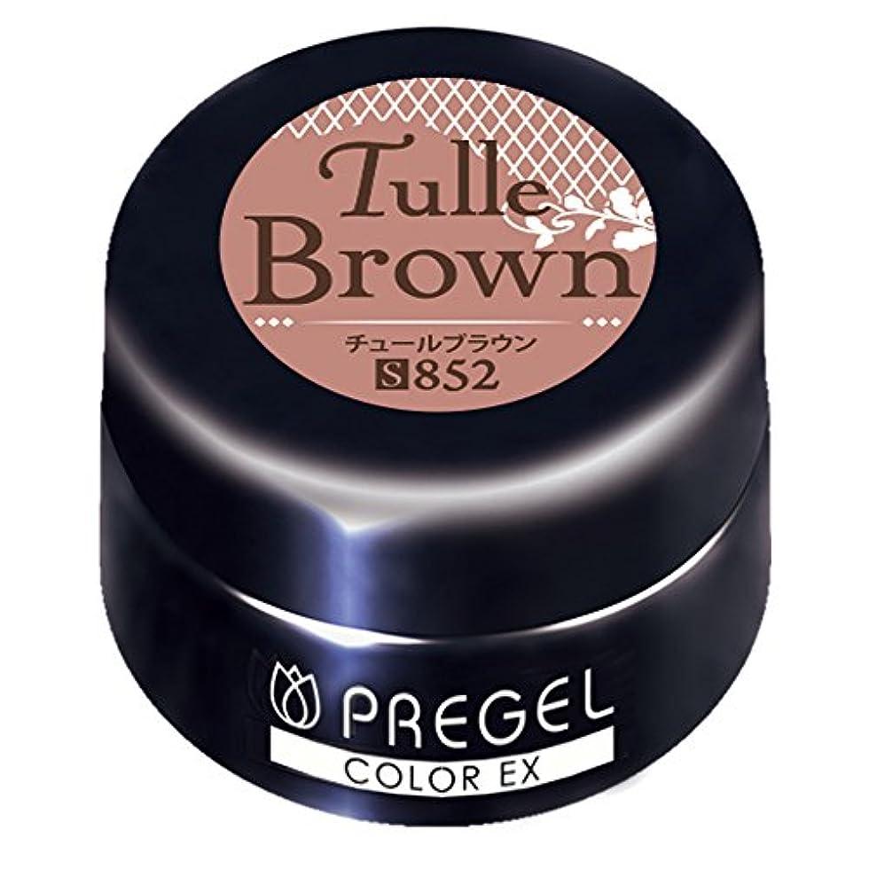 状況本を読む敬意を表してPRE GEL カラーEX チュールブラウン852 3g UV/LED対応 カラージェル