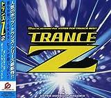 トランス・ジー(2)(CCCD)
