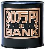 メタルバンク30マンエン ブラック