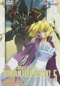 機動戦士ガンダムSEED DESTINY 5 [DVD]