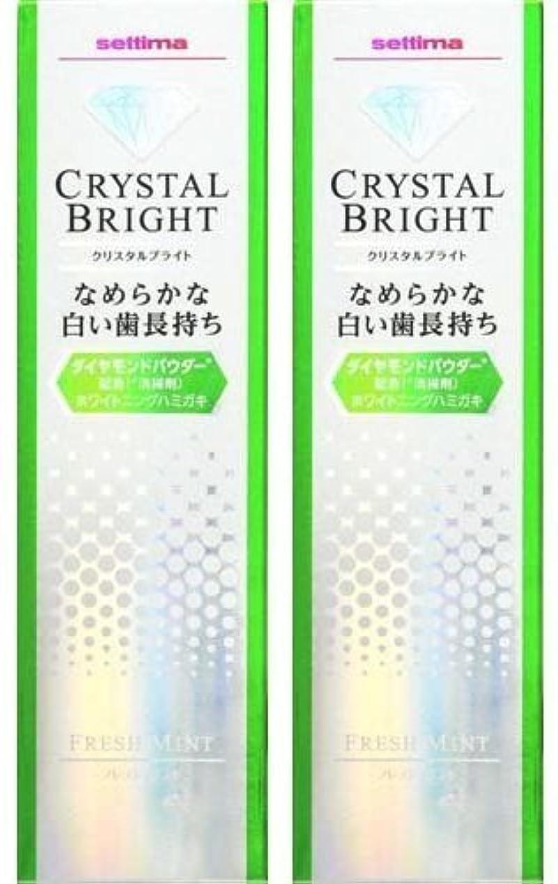 セッチマ クリスタルブライト ハミガキ フレッシュミント 95g×2個