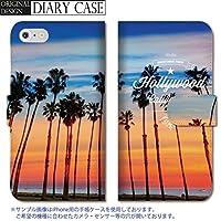 301-sanmaruichi- iPhoneSE ケース iPhone5s ケース iPhone5 ケース 手帳型 おしゃれ カリフォルニア ハリウッド ビーチ パームツリー A 手帳ケース