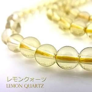 天然石 ビーズ 1連 レモンクォーツ 丸玉 6~6.5mm