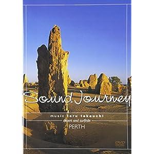 Sound Journey 武内享/パース~Desert and Surf ride~ [DVD]