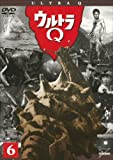ウルトラQ Vol.6 [DVD]