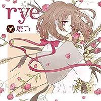 【Amazon.co.jp限定】rye(初回限定盤)【ばんびステッカー付】
