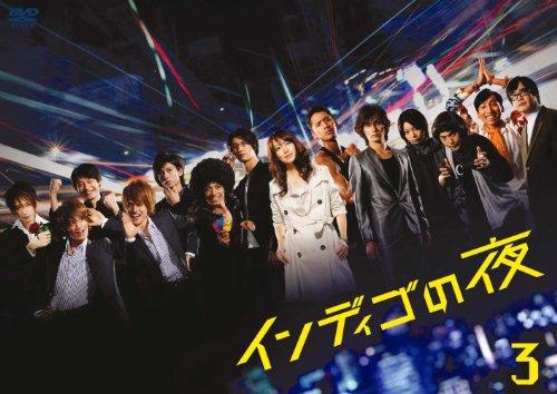 インディゴの夜DVD-BOX 3
