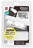 ニトムズ 指紋コロコロ タッチパネルクリーナー ホワイト C5001