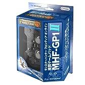 イーフロンティア モンスターハンター フロンティア オンライン推奨ゲームパッド MHF-GP1 II FGP01Z112